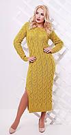 Платье длинное с разрезом горчичное