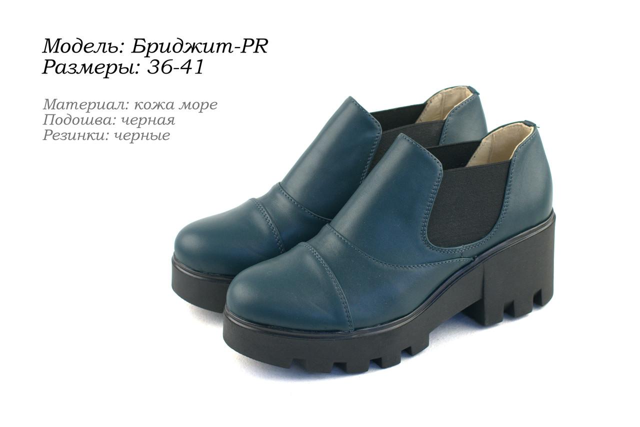 Женские туфли на грубой подошве