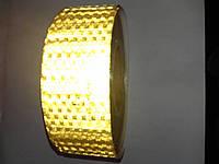 Лента светоотражающая желтая (рулон)
