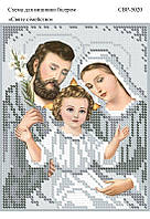Вышивка бисером СВР 5020  Святое Семейство