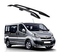 Рейлинги Opel Vivaro 2002-2015 с металлическим креплением