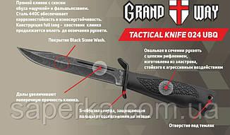 Нож разведчика с гардой  024 UBQ, фото 2