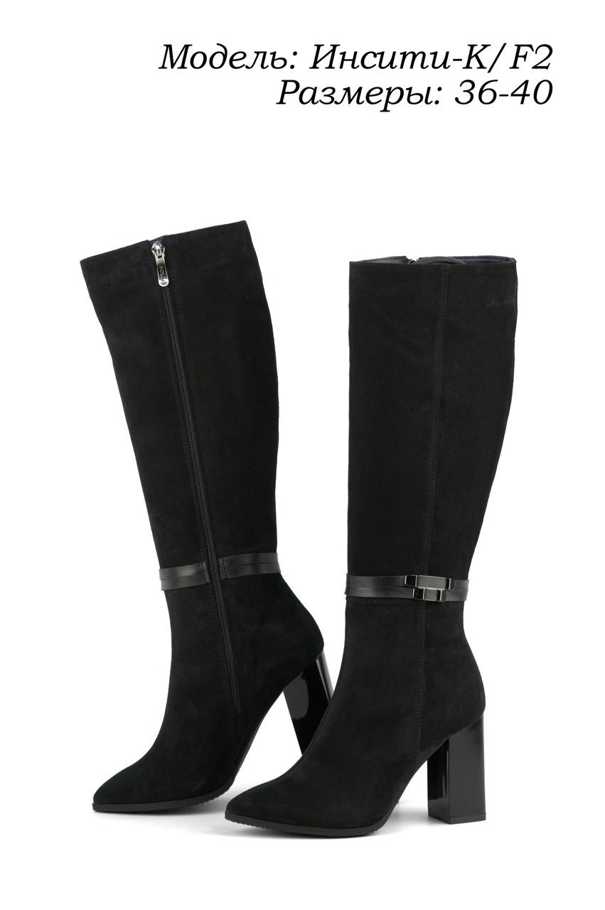 Сапоги кожаные с острым носочком.