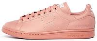 Женские кроссовки кеды Adidas x Raf Simons Stan Smith Pink (Адидас Стэн Смит Раф Симонс) розовые