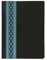Ежедневник А5 датированный 2018 Buromax Ukraine, черный, BM.2128-01
