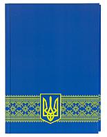 Ежедневник А5 датированный 2018 Buromax Ukraine, синий, BM.2128-02