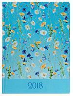 Ежедневник А5 датированный 2018 Buromax Provance, голубой, BM.2161-14