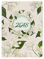 Ежедневник А5 датированный 2018 Buromax Estilo, кремовый/молочный, BM.2165-37