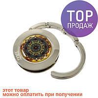 Держатель для сумки Золотые узоры / компактный сумкодержатель