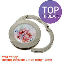 Держатель для сумки Цветы / компактный сумкодержатель