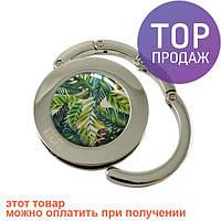 Держатель для сумки Пальмовые листья / компактный сумкодержатель