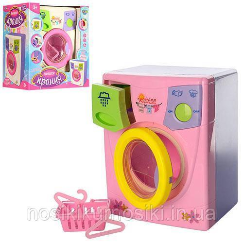 Детская стиральная машинка с заливом воды Limo Toy