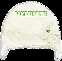Детская велюровая шапочка на завязках р. 42 для новорожденного, ТМ Мамина мода 3059 Бежевый