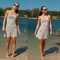 Жемчужная вязаная крючком пляжная туника - сарафан с элементами ирландского кружева