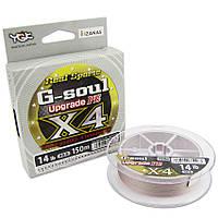 Шнур YGK G-Soul X4 Upgrade 200 м #0.6/12lb