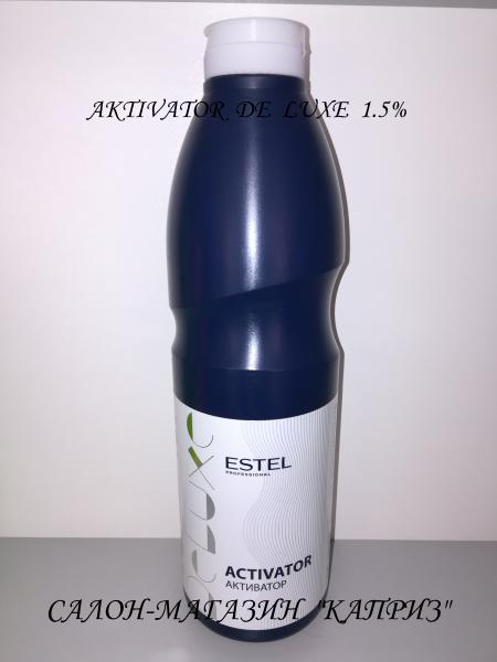 Активатор для интенсивного тонирования ESTEL DE LUXE  900мл