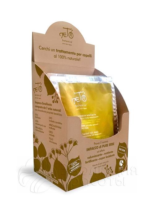 Маска смягчающая для обертывания волос с эффектом укрепления и объема 1 пак - 100 г, Aeto Botanica