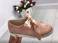 Туфли пудра c атласными шнурочками Польша