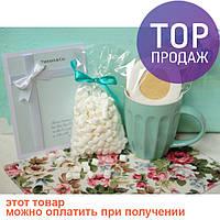 Подарочный набор Tiffany / Оригинальные подарки