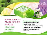 Натуральное мыло ручной работы «Зеленое яблоко»(код 140104)Тианде