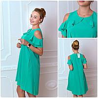 Платье 785 изумруд, фото 1
