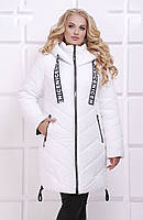 Женское зимнее пальто-пуховик 190 белый (р.50-60)