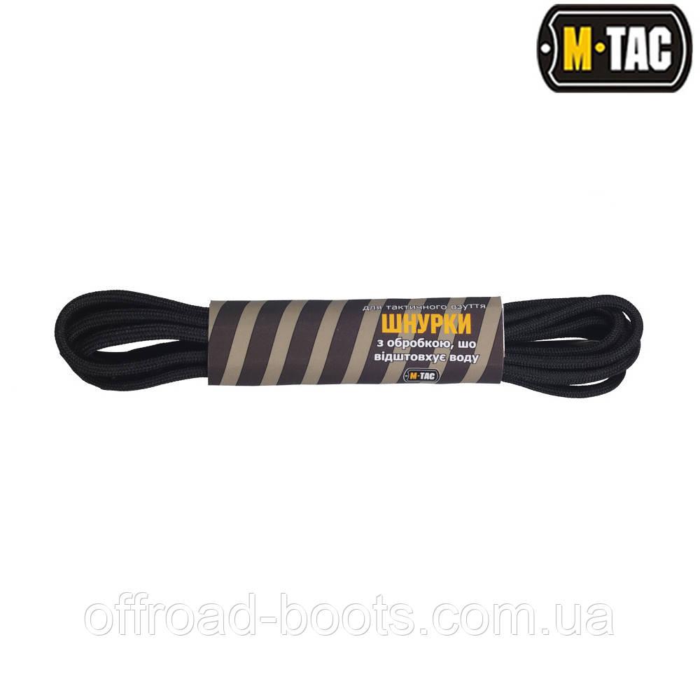 """Шнурки M-TAC нейлон с пропиткой, черные, 155см - Интернет-магазин """"offroad-boots"""" в Сумах"""
