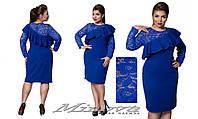 Элегантное платье со вставками из гипюра большого размера с воланом Минова ( 48-56 )