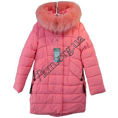 Куртка детская для девочек 140-164 см. розово-персиковый Китай Оптом Li 1166