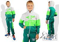 Спортивный костюм для мальчика подростковый  двойка кофта на молнии  с капюшоном трехцветный