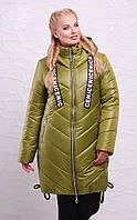 Женское зимнее пальто-пуховик 190 олива (р.50-60)