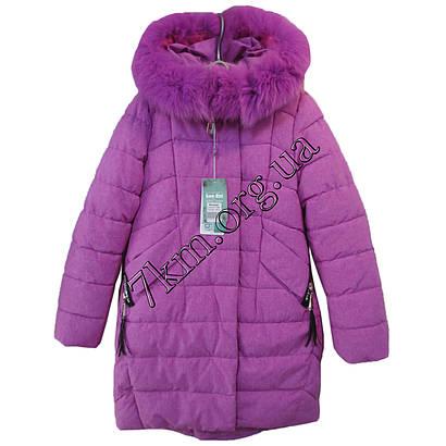 Куртка детская для девочек 140-164 см. сиреневая Китай Оптом Li 1166