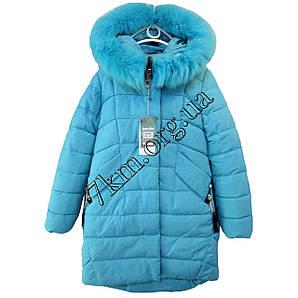 Куртка детская для девочек 140-164 см. голубая Китай Оптом Li 1166.