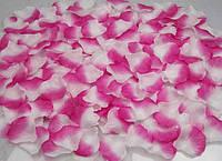 Лепестки роз розовые (градиент), 600 шт