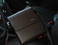 Мужская кожаная сумка. Модель 61225, фото 5
