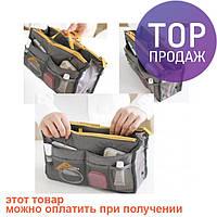 Органайзер Bag in bag maxi серый / аксессуары для дома