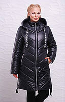 Женское зимнее пальто-пуховик 190 чёрный (р.50-60)