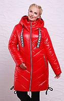 Женское зимнее пальто-пуховик 190 красный (р.50-60)