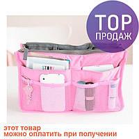 Органайзер Bag in bag maxi розовый / аксессуары для дома
