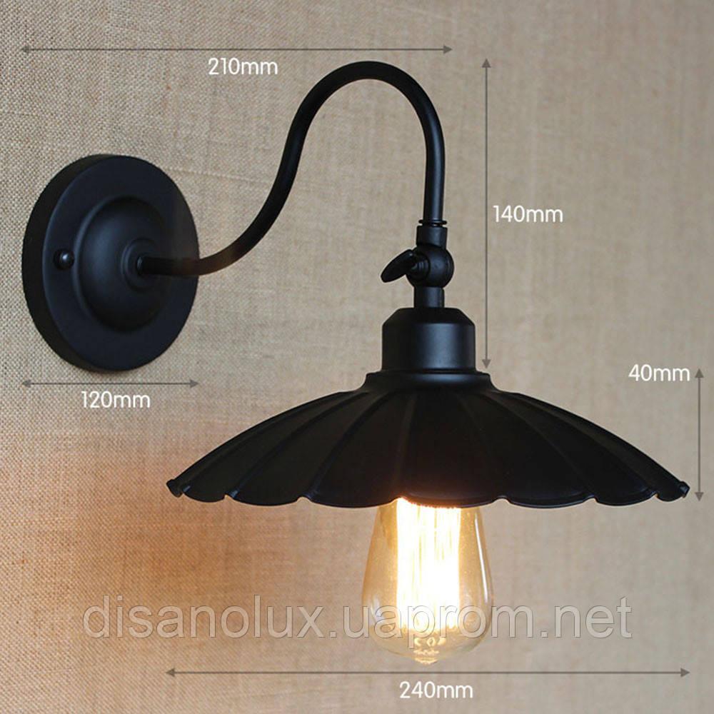 Светильник LOFT  настенный  WO-05-1 BK