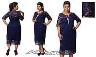 Платье из гипюра большого размера с коротким рукавом темно-синее ( 52-58 )