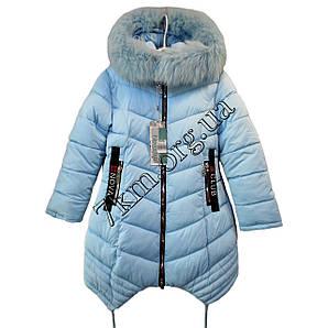 Куртка детская для девочек 134-158 см. голубая Китай Оптом Li 1157