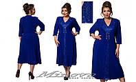 Платье миди со вставками из ажурной сетки большого размера Минова ( 60-66 )