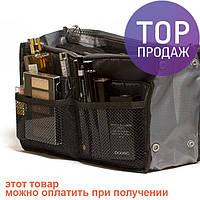 Органайзер Bag in bag maxi Black  / аксессуары для дома