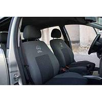 Чехлы в салон модельные для Opel Astra G (с подлокотником) (LUX)