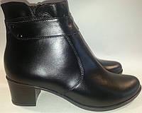 Ботинки женские деми натуральная кожа р36-41 BONITA 42-M черные TONI