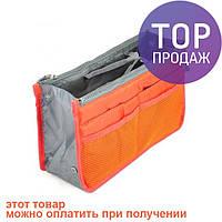 Органайзер Bag in bag maxi оранжевый / аксессуары для дома