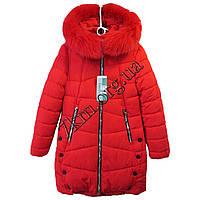 Куртка детская для девочек 140-164 см. красная Китай Оптом Li 1161