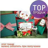 Подарочный набор Имбирный Чай Новогодний / Оригинальные подарки