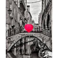 """Картина по номерам """"Зонт в форме сердца"""" 40х50см, С Коробкой"""